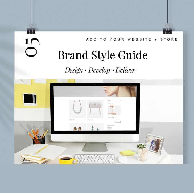 Add a Brand Style Guide